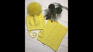 Детская шапка и снуд спицами                                      how to knit a hat and scarf baby