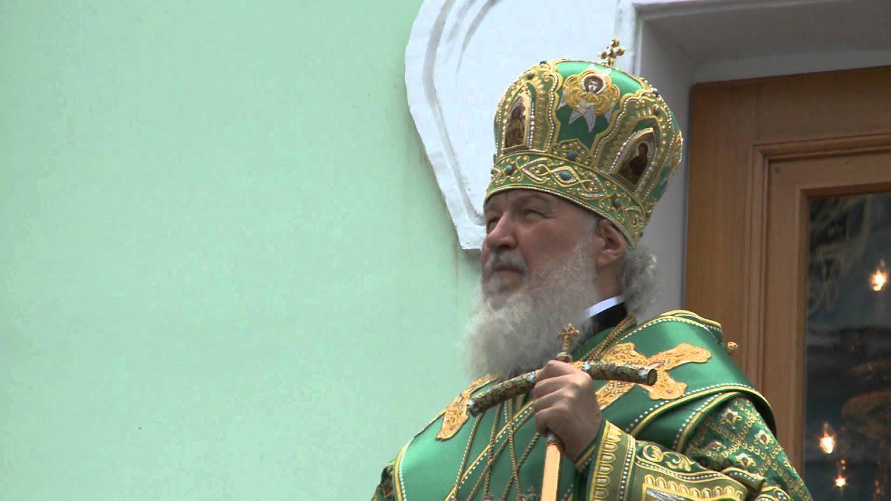 Проповедь Патриарха Кирилла в день Святой Троицы в Троице-Сергиевой лавре