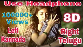 Garbadhi vs Tharagani | KGF 8D Songs | Kannada vs Telugu Songs Mix | Left and Right Song