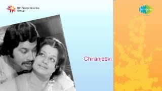 Chiranjeevi | Ninna Kangala song