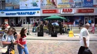 За вільну Україну !(Украинский Союз Ветеранов Афганистана ( воинов-интернационалистов). Группа « Контингент». Полт..., 2012-07-21T20:18:24.000Z)