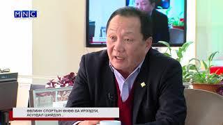 Монгол Монголоо хайрлая -  Өвлийн спортын өнөө ба ирээдүй  02 20