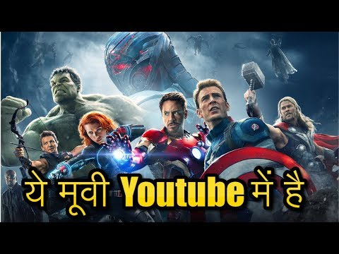 Top 5 Hollywood Movies On Youtube