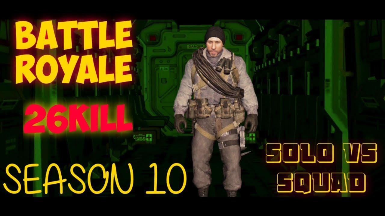 SoLo Vs Squad Call Of Duty mobile