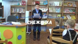 Гатчина. Детская библиотека. Совместный проект со СМИ 2021 \Маленькие истории о большой воде\.