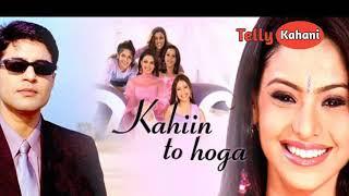 Kahin to Hoga Serial Kyu Band Ho Gaya ? | Why Kahin to Hoga Serial went Off Air ?