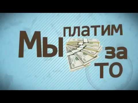 Как заработать 200 долларов без вложений в интернете онлайн ставки в нижнем новгороде