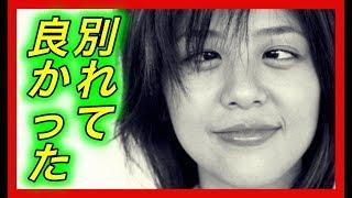 チャンネル登録お願いいたしますm(__)m☆ http://bit.ly/2wQ6LNf ☆ご意見...
