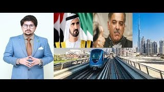 Dubai Streets And Shehbaz Shareef Travel Now