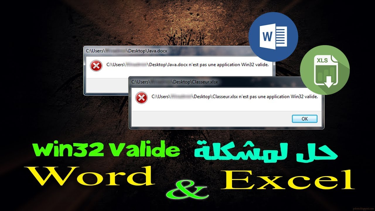 application win32 non valide