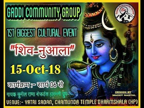 Nuala LIVE | Sunil Rana | Gaddi Community Group | Shri Chamunda Ji Temple.