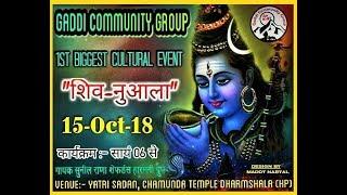 Video Nuala LIVE   Sunil Rana   Gaddi Community Group   Shri Chamunda Ji Temple. download MP3, 3GP, MP4, WEBM, AVI, FLV Oktober 2018