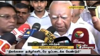 R. Sampanthan of TNA regarding efforts to retrieve Tamils