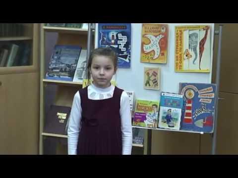 Изображение предпросмотра прочтения – АлёнаСогласнова читает произведение «Песня-молния» В.В.Маяковского