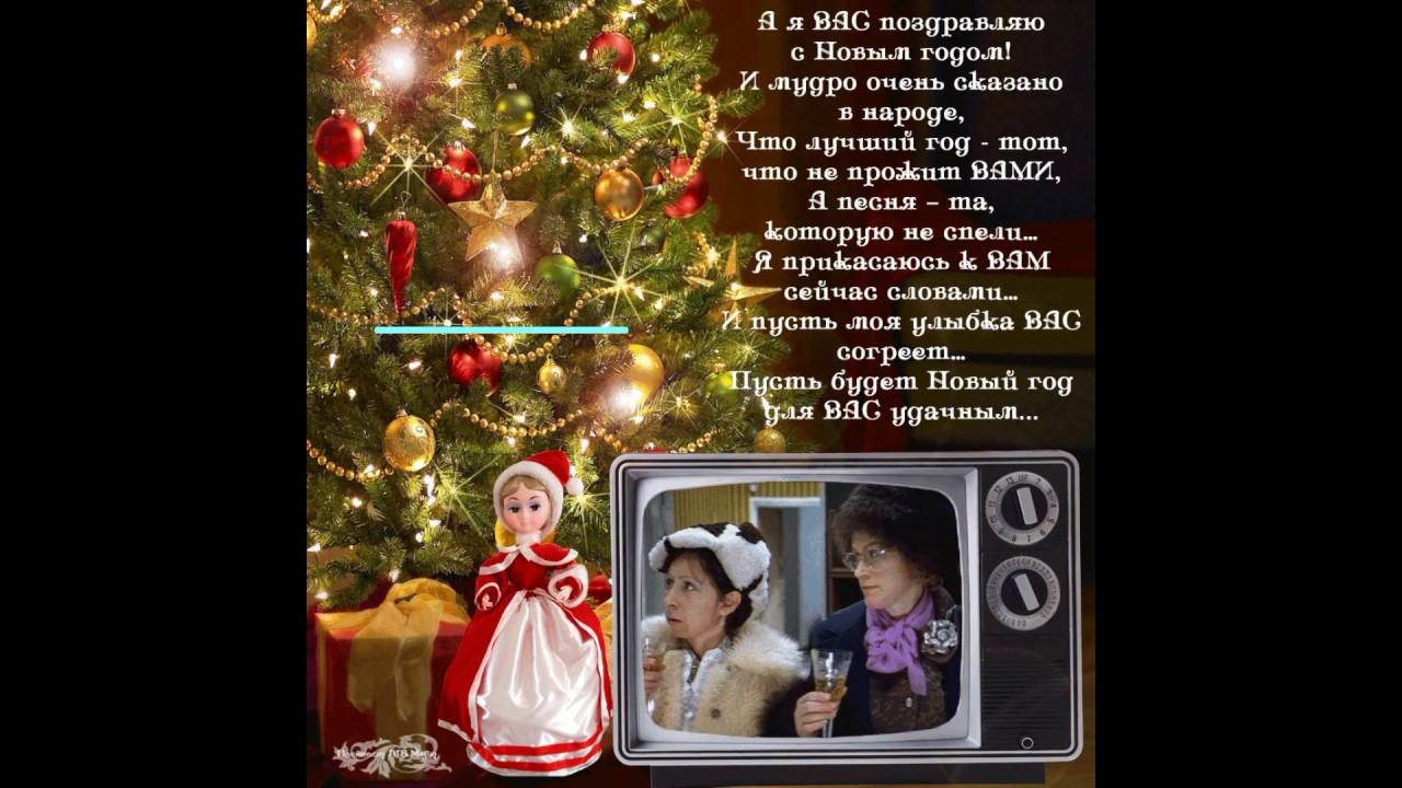 Песни с новогодними поздравлениями