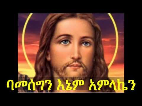 Ethiopian New Music Jacky Gosee Demo Afe