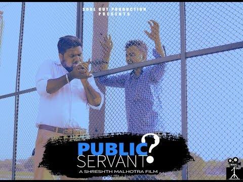 PUBLIC SERVANT ? | A SHORT THRILLER FILM | DRUG TRAFFICKING | CORRUPT POLICE | SOUL OUT PRODUCTIONS