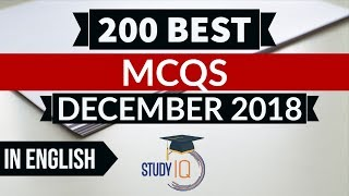 200 Best current affairs December 2018 in ENGLISH Set 2  - IBPS PO/SSC CGL/UPSC/IAS/RBI Grade B 2019