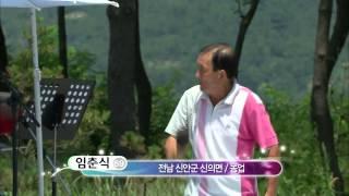 신안군 전국노래자랑