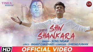 Bhum Bhum Bhole Song By Sonu Nigam/Bam Bam Bhole/ Shankara / Shiv Shankara/Sonu Nigam/ Bhole Bhum