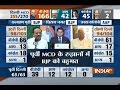 leaders reaction on mcd election 2017 results