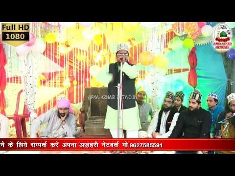 मदीना देख लेते हैं   12 Rabi Ul Awwal   Sharaf Sharfuddin Jaunpuri, 29 October 2018 Jalsa Mudia Jaha