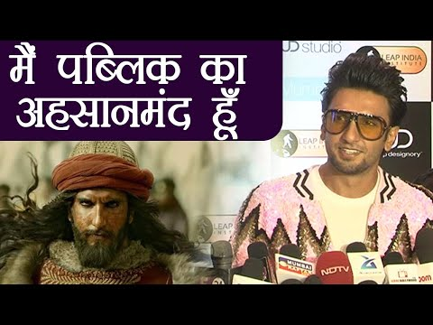 Padmaavat: Ranveer Singh THANKS fans for giving love to his character Khilji; Watch Video |FilmiBeat