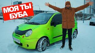 Самый крутой обзор Daewoo Matiz!  Подбор, покупка, перегон, тест-драйв и впечатления от...
