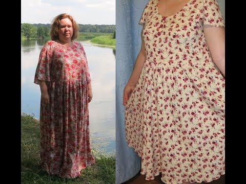 Два платья из штапеля/Нестандартный подход к нестандартным фигурам/Прячем живот