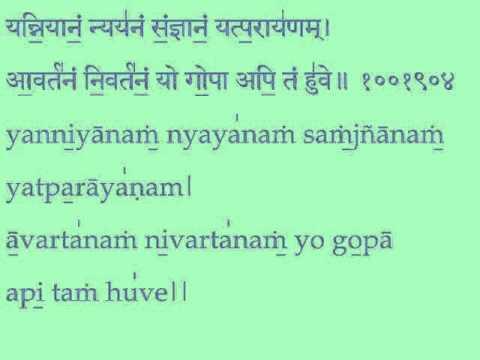 Nivartadhwa Suktam from rigveda