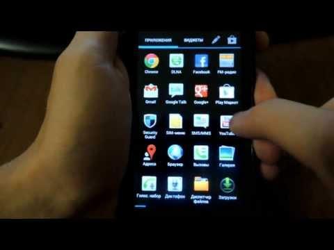 Huawei Honor (U8860) обзор прошивки EMUI (B322) (Android 4.0.3), откат до ICS B939, получение Root.
