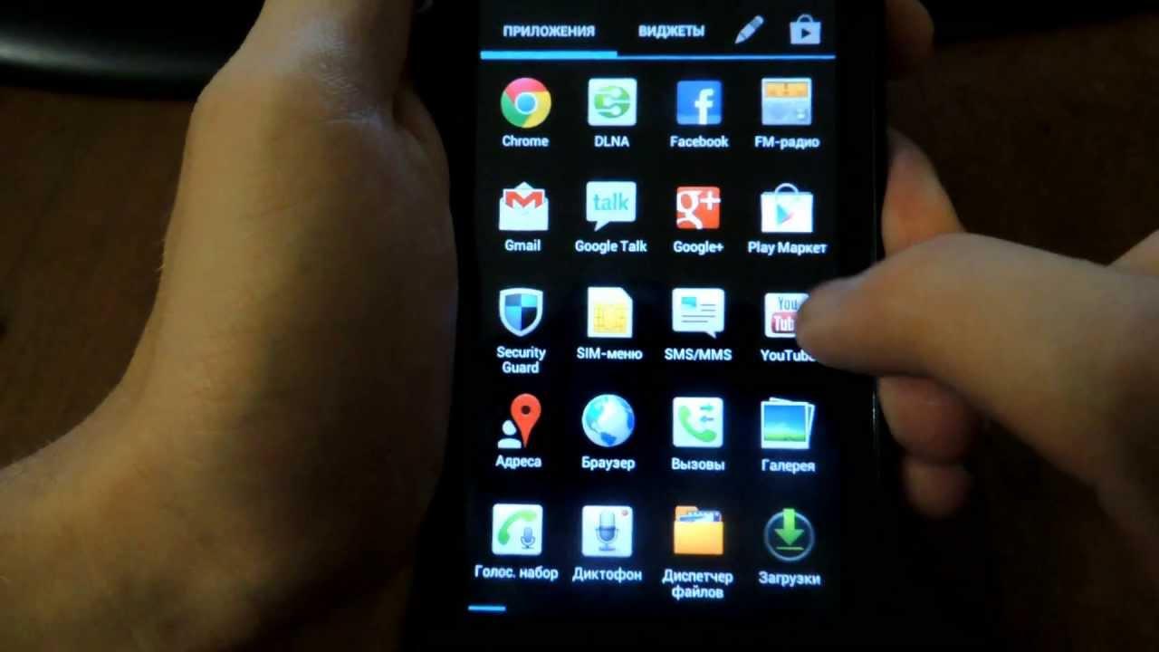Huawei honor 3 прошивка скачать
