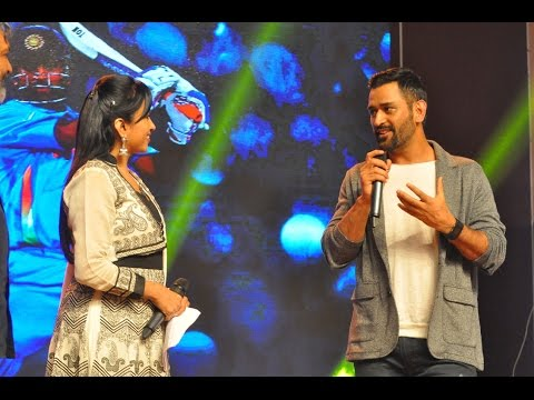 Anchor Suma Questions To M S Dhoni | Ms Dhoni Audio Launch Latest Audio Launch | Eagle Media Works