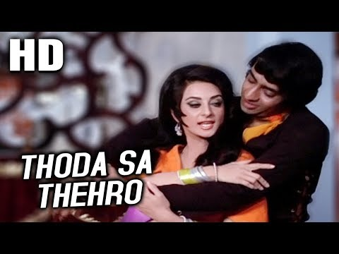 Thoda Sa Thehro   Lata Mangeshkar   Victoria No. 203 1972 Songs   Saira Banu, Ranjith