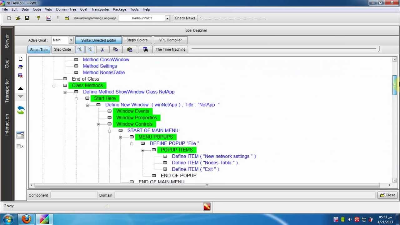 create your own software - introduction to pwct