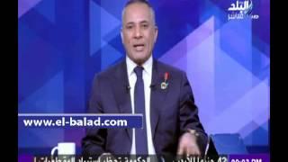 بالفيديو.. أحمد موسى: تصريحات النائبة «غادة عجمي» تستفز المصريين