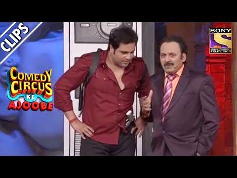 Krushna And Sudesh As CID Officers | Comedy Circus Ke Ajoobe