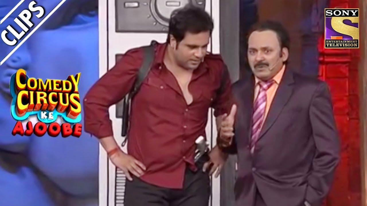 Krushna And Sudesh As CID Officers   Comedy Circus Ke Ajoobe