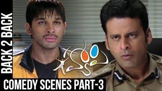 Happy Comedy Scenes   Back to Back   Part 3   Allu Arjun, Genelia   Geetha Arts
