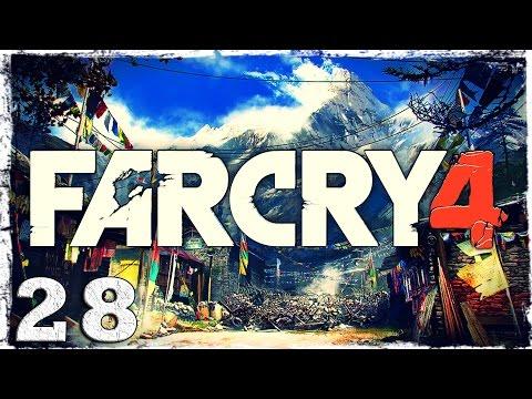 Смотреть прохождение игры Far Cry 4. #28: В погоне за кармой.