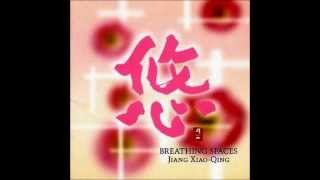 Jiang Xiao-Qing Tears of the Moon