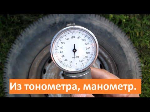 ЗИП Badger - клапан, ключ, манометр - YouTube