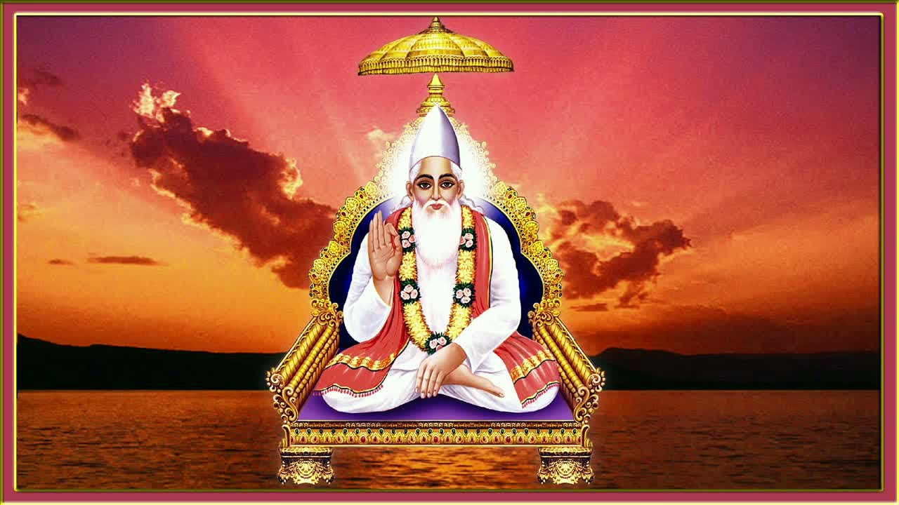 Sant Kabir Das Jayanti HD Wallpapers for free download