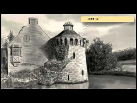 【じっくり絵心教室】応用コース ミニレッスン3-2「古城」(Art Academy Castle)