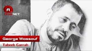 George Wassouf, tabeeb garrah