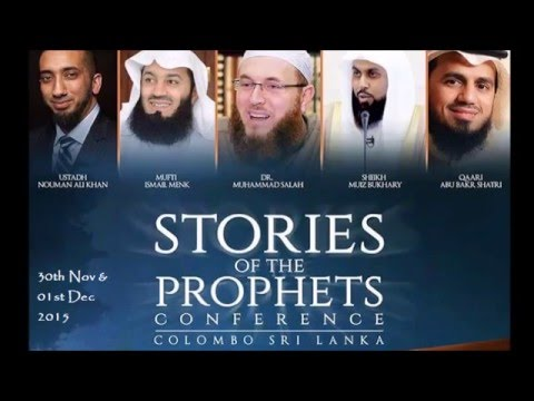 Stories of Prophets (SL Conference) - Ibrahim (as) by Ustadh Nouman Ali Khan