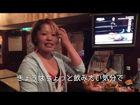 8・22YMZ新木場大畠美咲にゲリラオファー。YMZ vs WAVEのゴキゲンな対抗戦!!