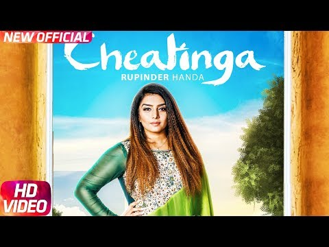 Cheatingan (Full Video) | Rupinder Handa | Mr Wow | Latest Punjabi Songs 2018 | Speed Records