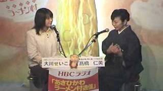 和風旅館「扇松園」・三代目女将 高橋仁美さん.