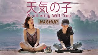 Weathering With You MASHUP in Indonesia! (RADWIMPS cover)